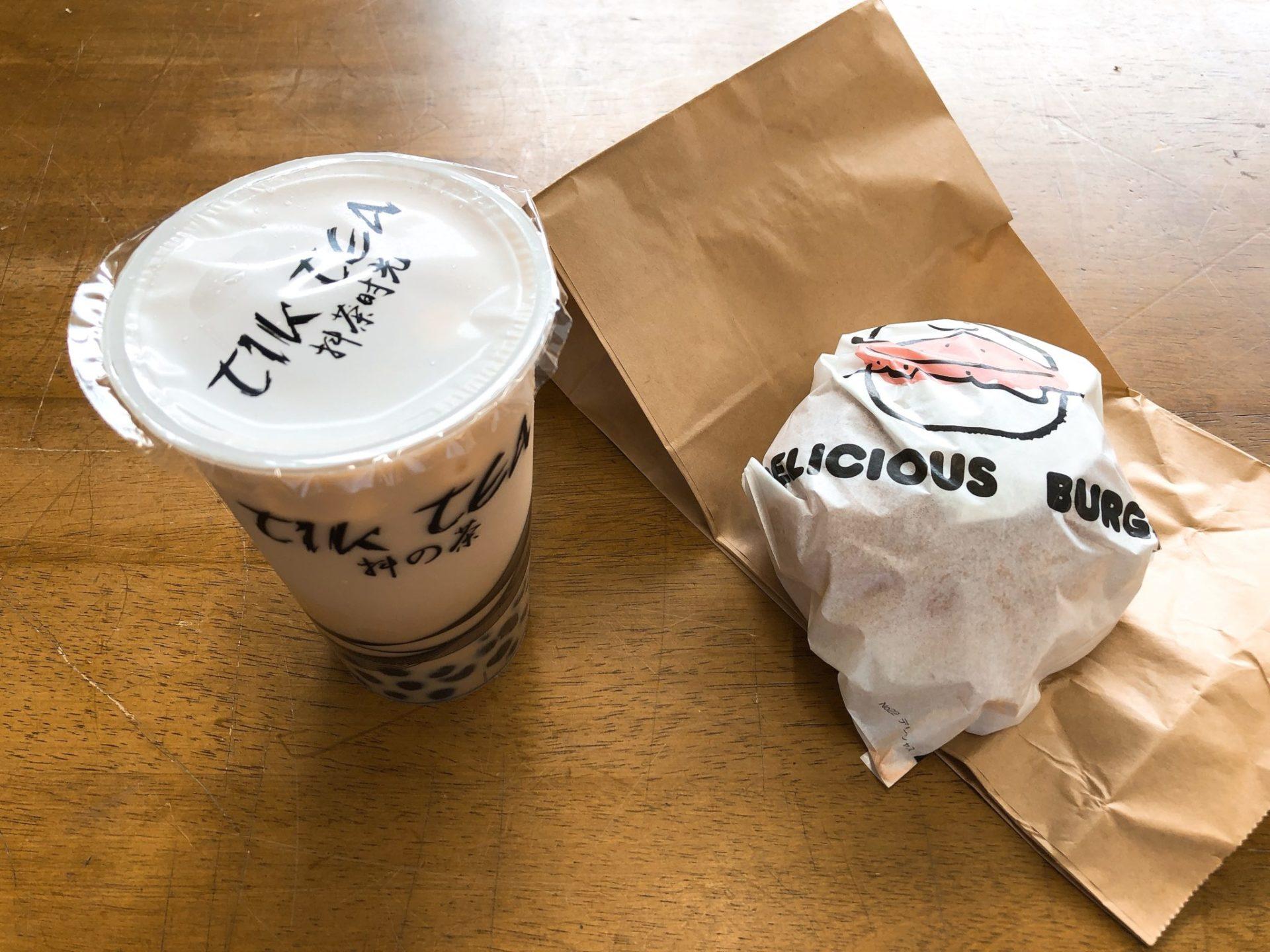 Tik Tea 豪徳寺店のハンバーガーセット