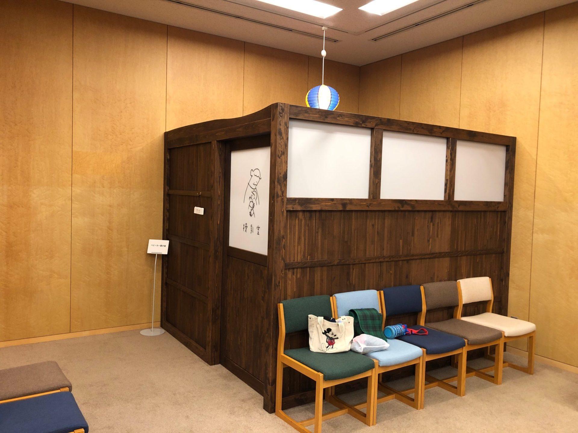 世田谷文学館 芦花公園のライブラリーにある授乳室