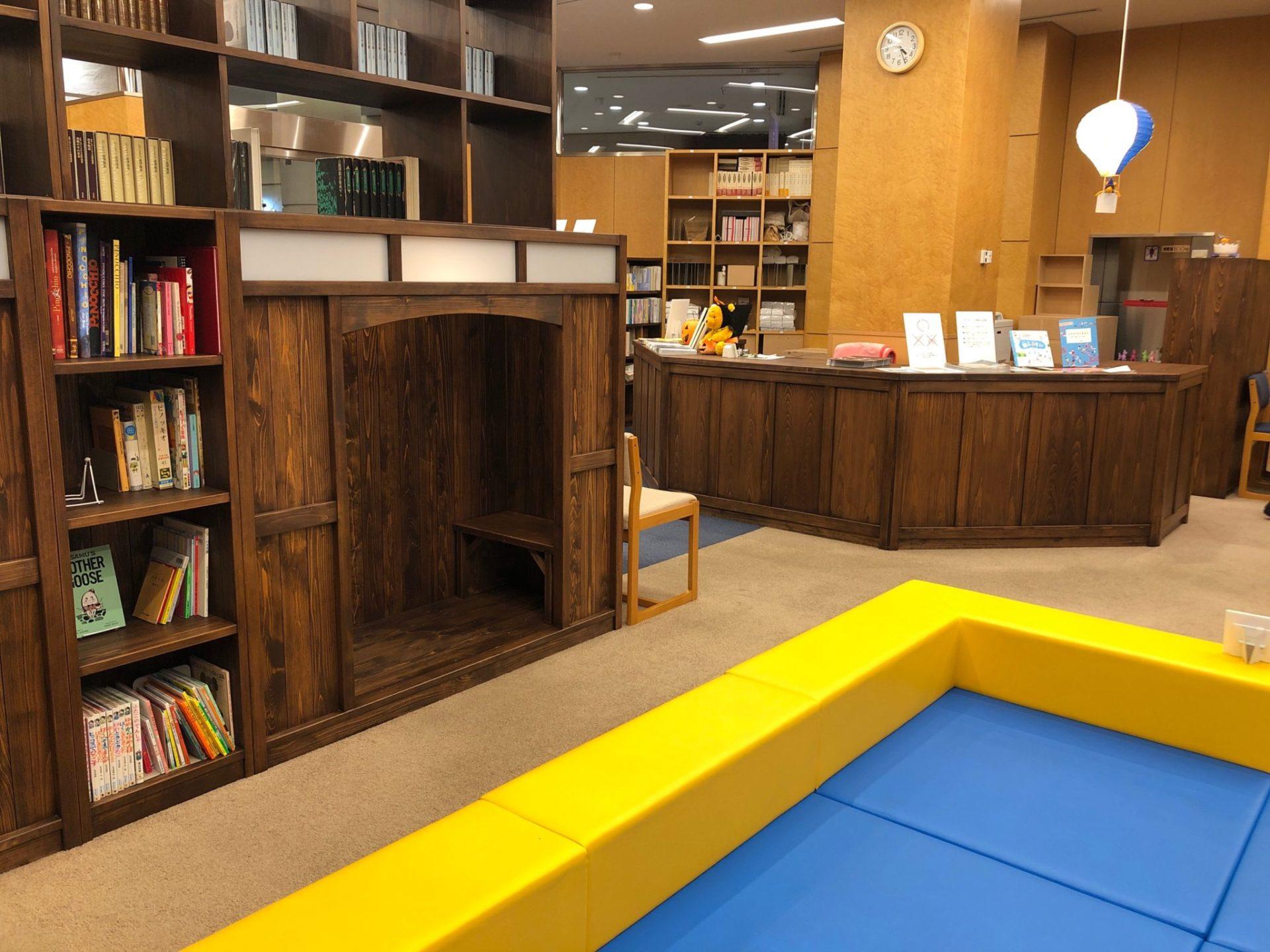 世田谷文学館 芦花公園のキッズスペース
