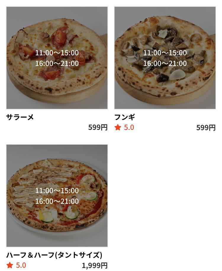 """ピザスタンドPoco 世田谷 デリバリー・テイクアウトアプリ""""menu""""対応メニュー"""