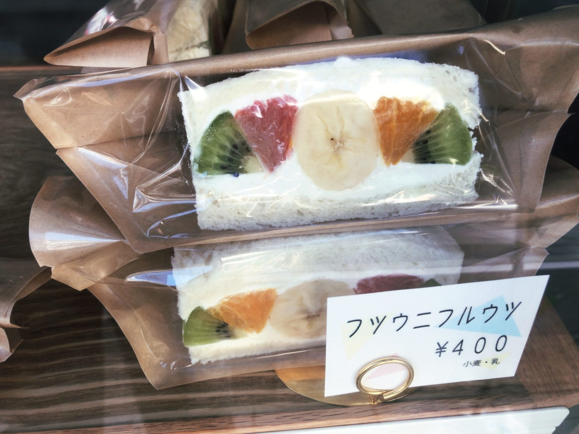 フツウニフルウツのサンドイッチメニュー