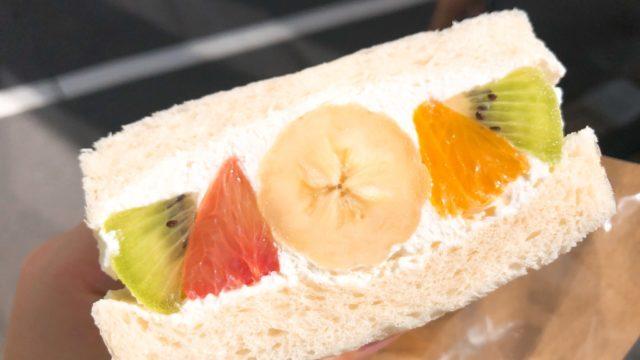 【フツウニフルウツ 下北沢】人気のフルーツサンドを実食!間違いない美味さ