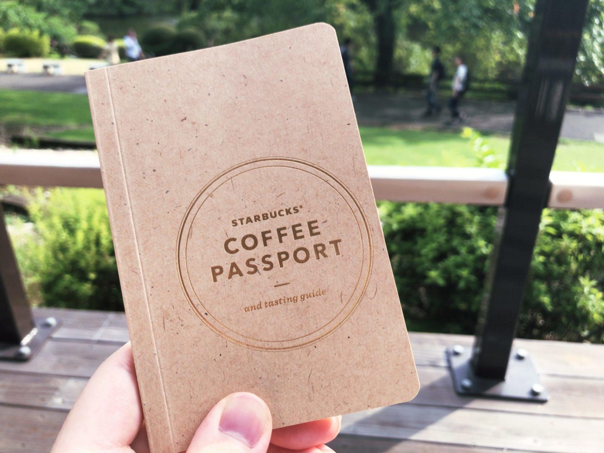 スタバ 新宿御苑店のコーヒーパスポート