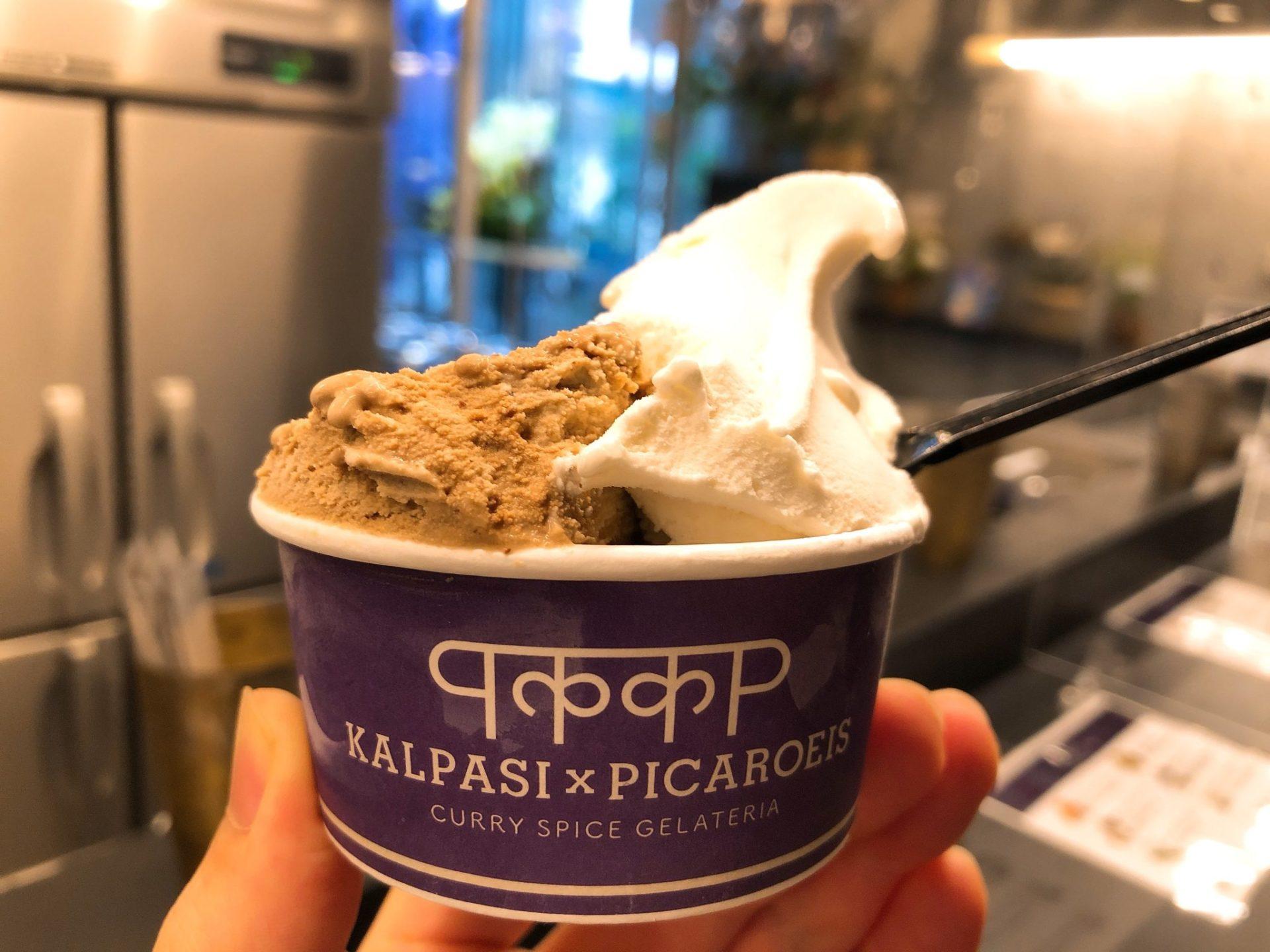 Curry Spice Gelateria KALPASI(カレー スパイス ジェラテリア カルパシ)のジェラート