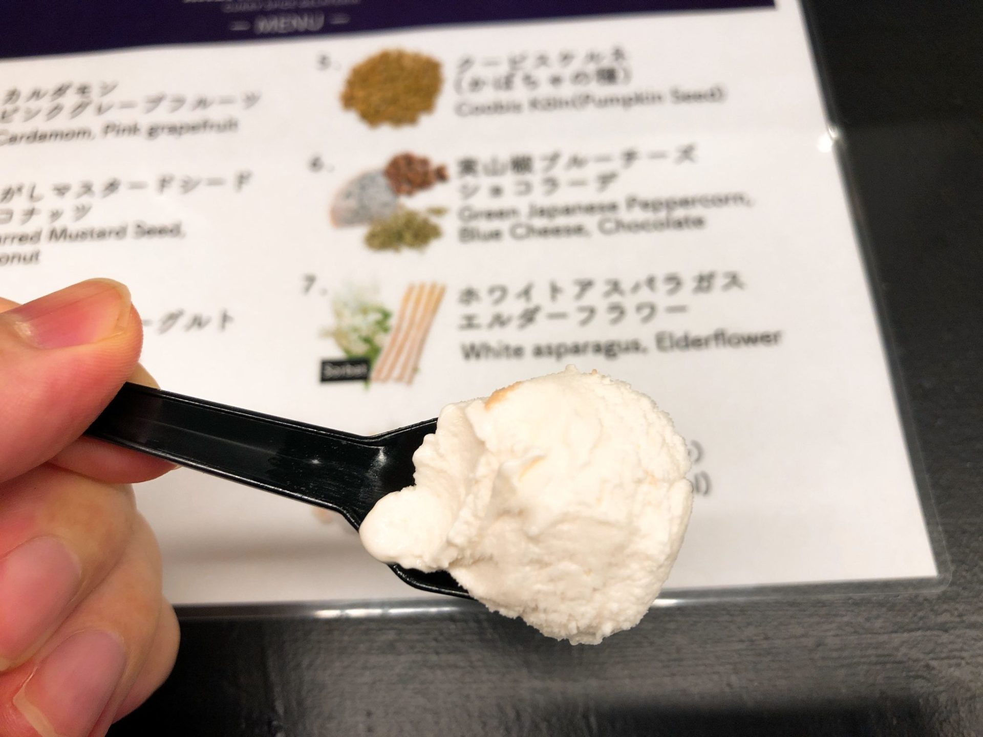Curry Spice Gelateria KALPASI(カレー スパイス ジェラテリア カルパシ)のホワイトアスパラガスエルダーフラワー