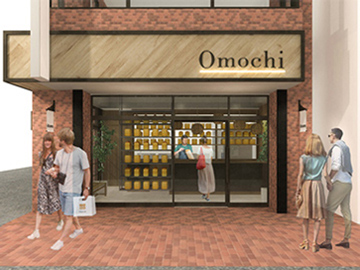 Omochi(オモチ)奥沢店
