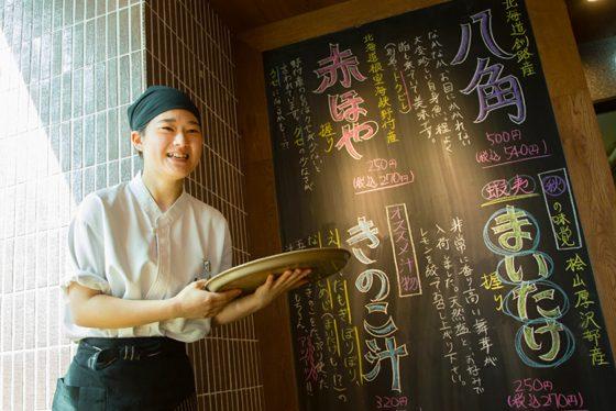 立食い寿司 根室花まる メニュー