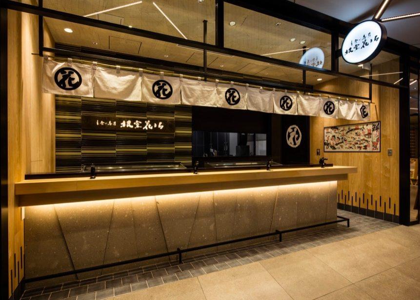 立食い寿司 根室花まる 店舗イメージ