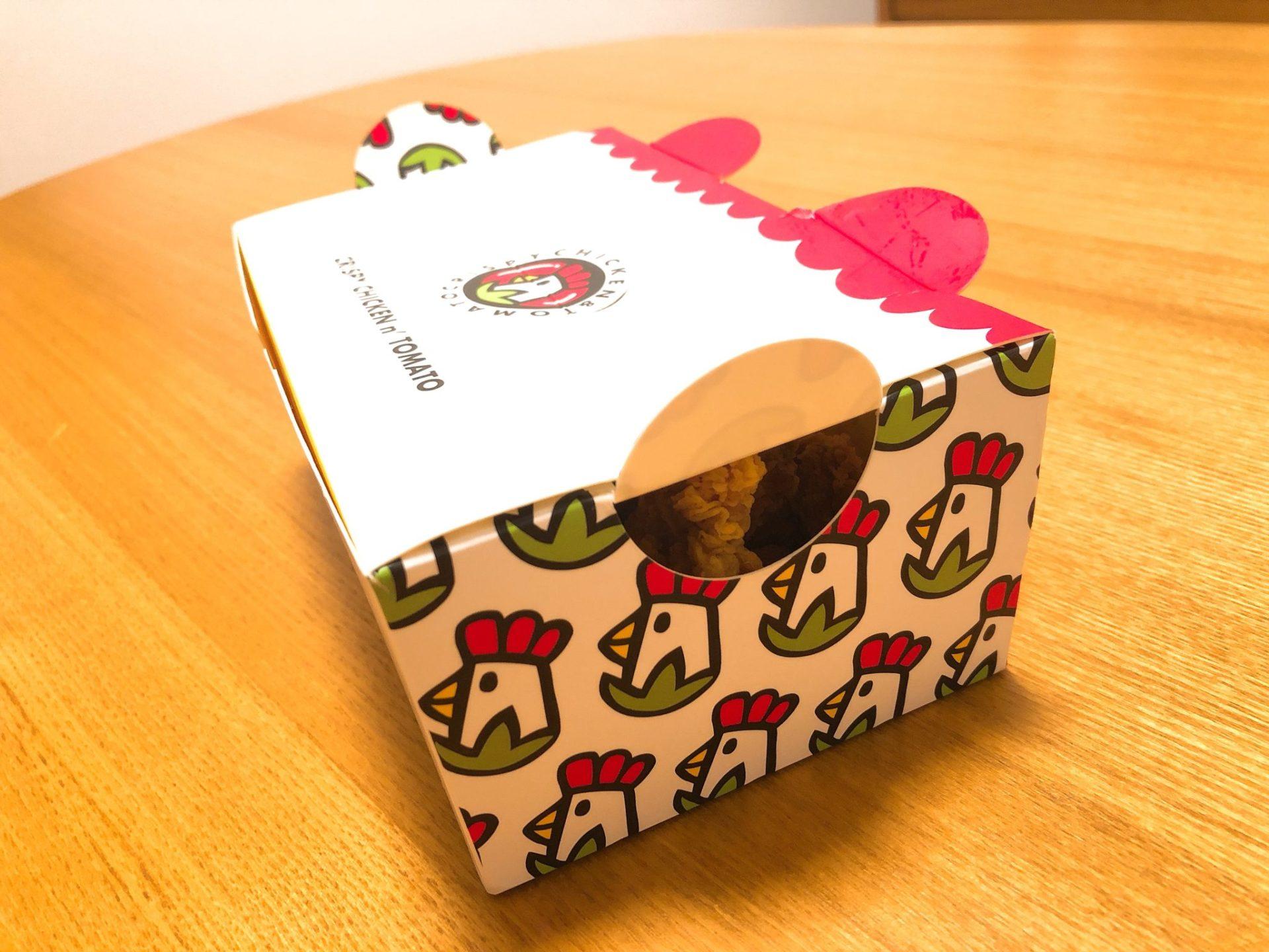 クリスピーチキンアンドトマトの専用ボックス