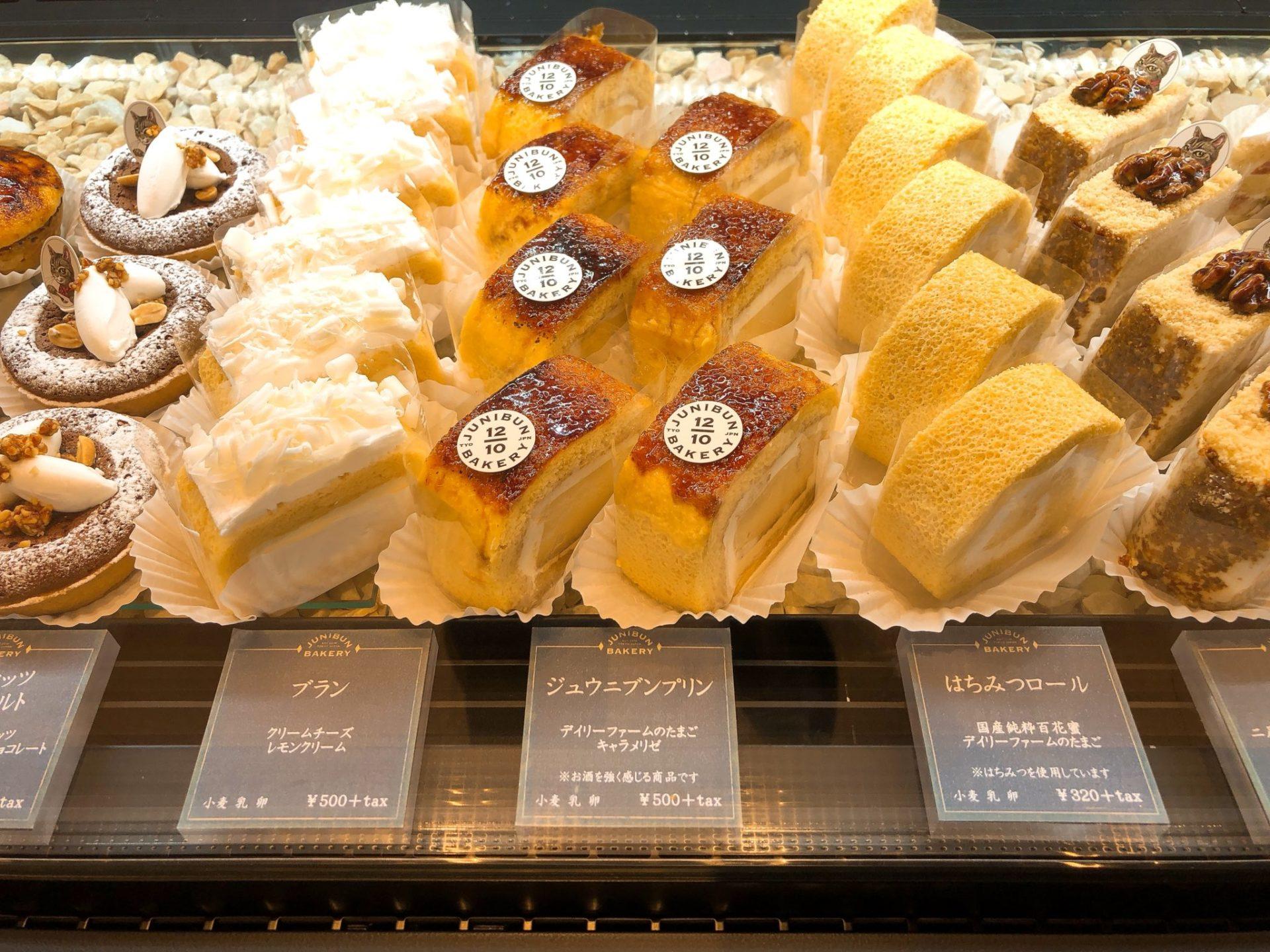 ジュウニブンベーカリー 三軒茶屋本店のケーキ