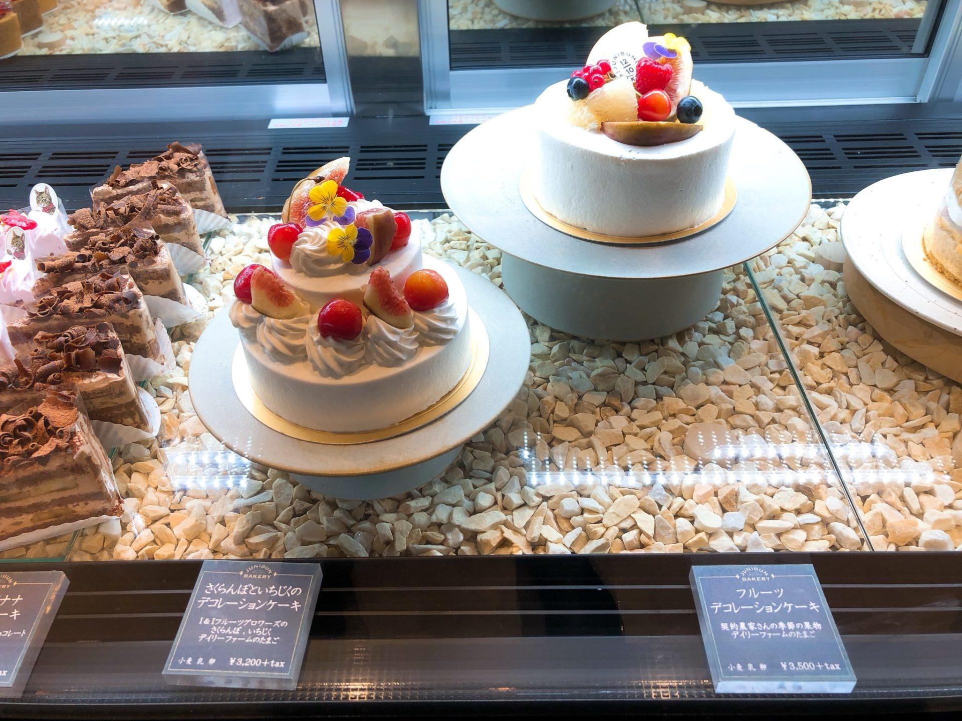 ジュウニブンベーカリー 三軒茶屋本店のデコレーションケーキ