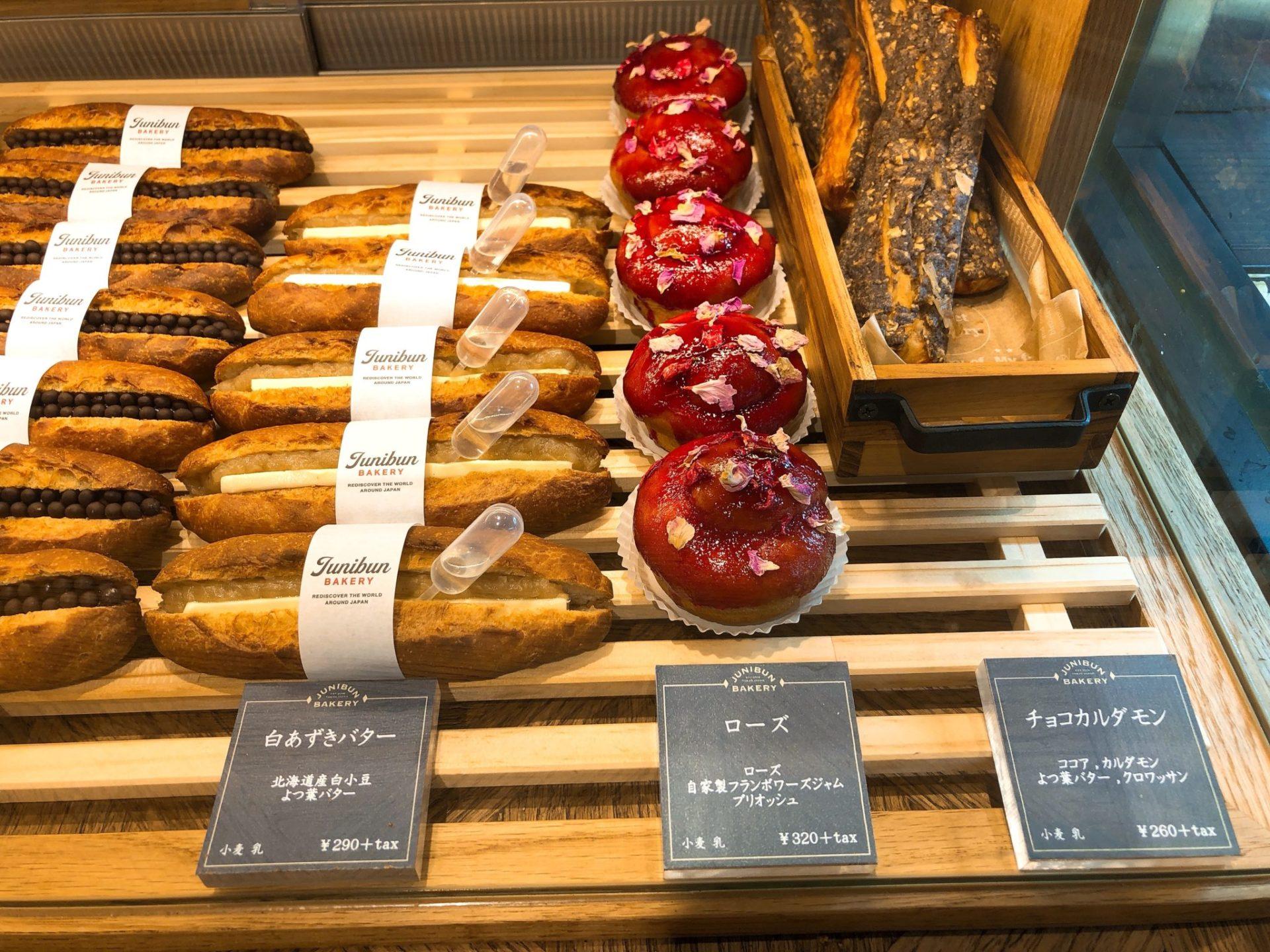 ジュウニブンベーカリー 三軒茶屋本店の白あずきバターフランス