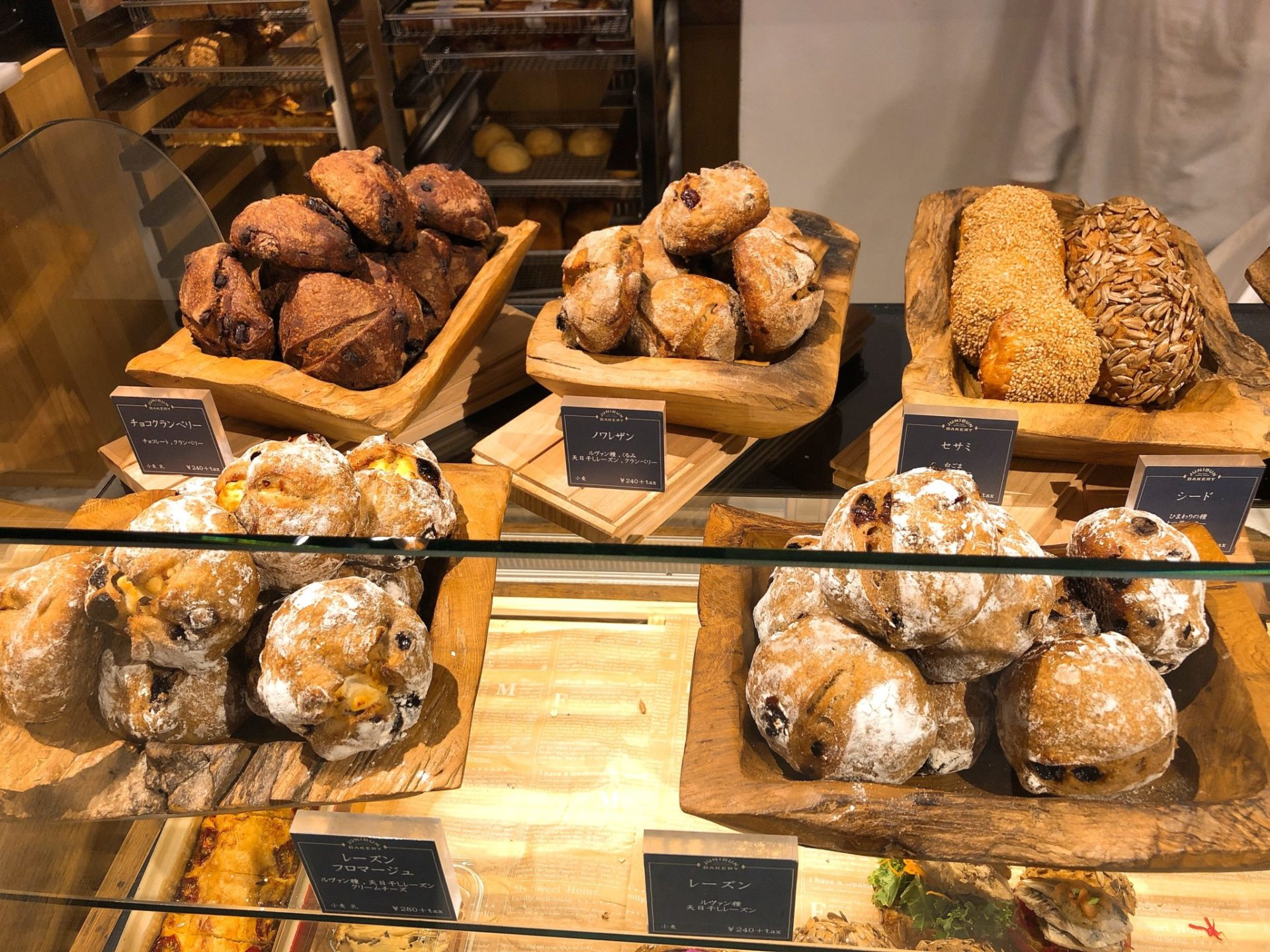 ジュウニブンベーカリー 三軒茶屋本店のハード系パン
