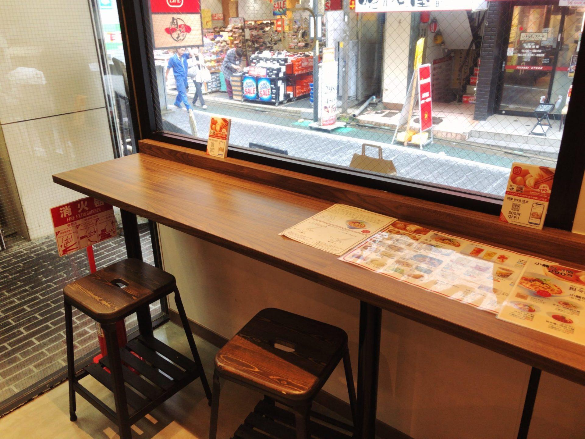 飲茶ライフ 下北沢のカウンター席
