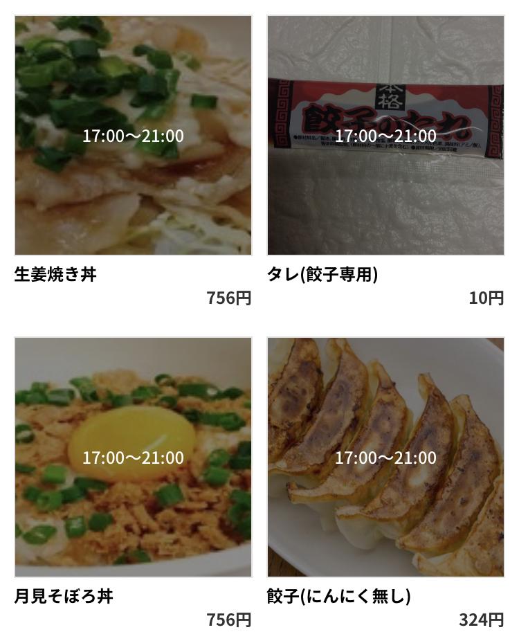 """ギョーザブラザーズ テイクアウト・デリバリーアプリ""""menu""""対応"""