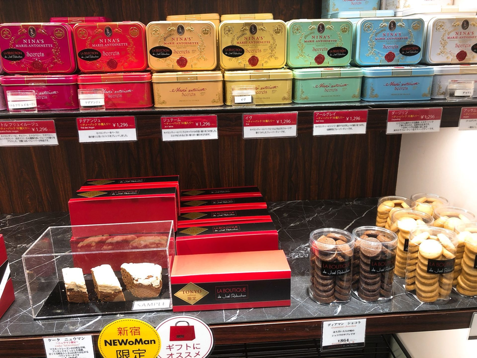 ル パン ドゥ ジョエル・ロブション ニュウマン新宿店の焼き菓子・紅茶