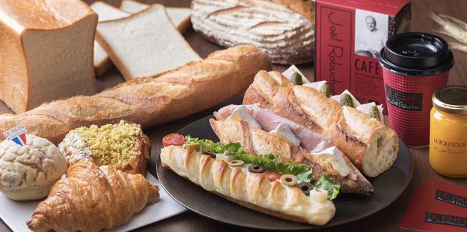 ロブションのパンはデリバリー可能!【割引クーポンあり】