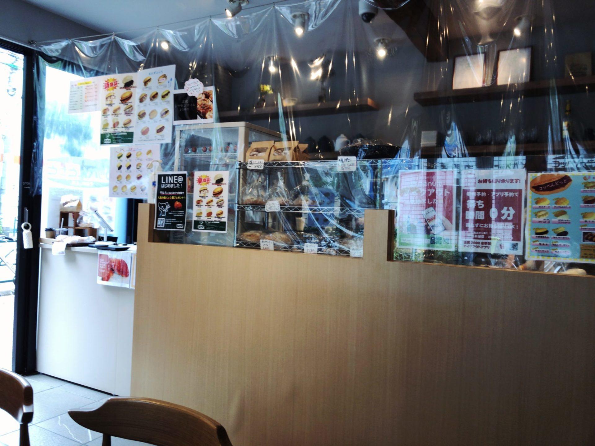 コッペんどっと 三軒茶屋店の店内の様子