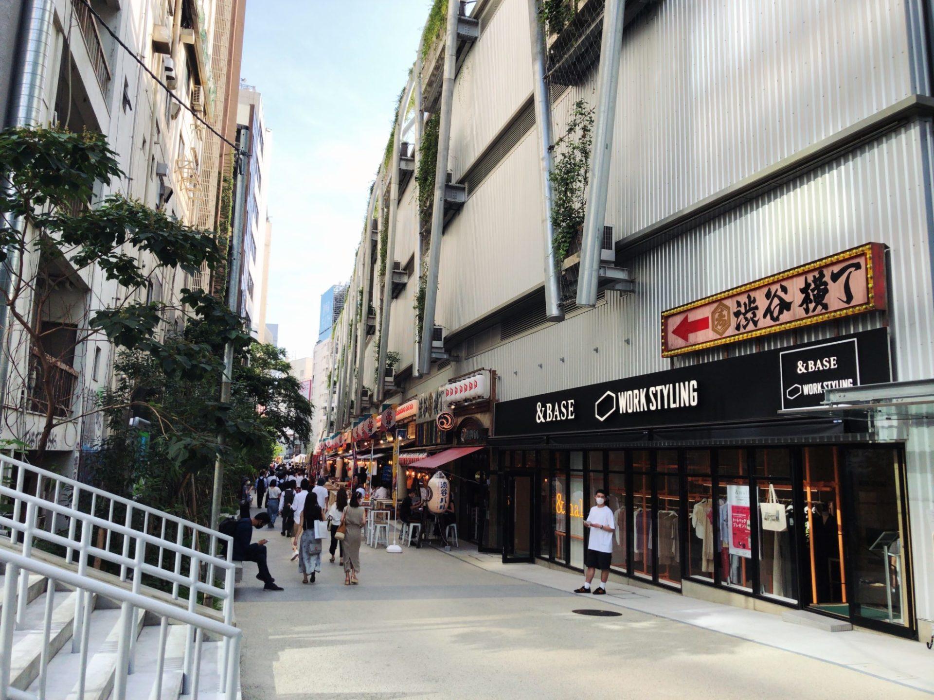 渋谷横丁の入り口