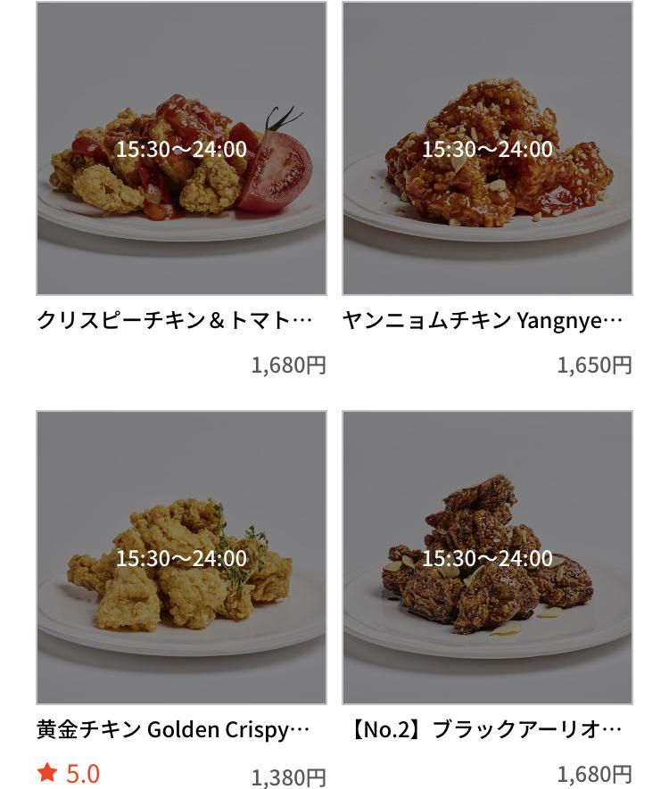 テイクアウトアプリメニューのオススメ店 クリスピーチキンアンドトマト 新宿南口店