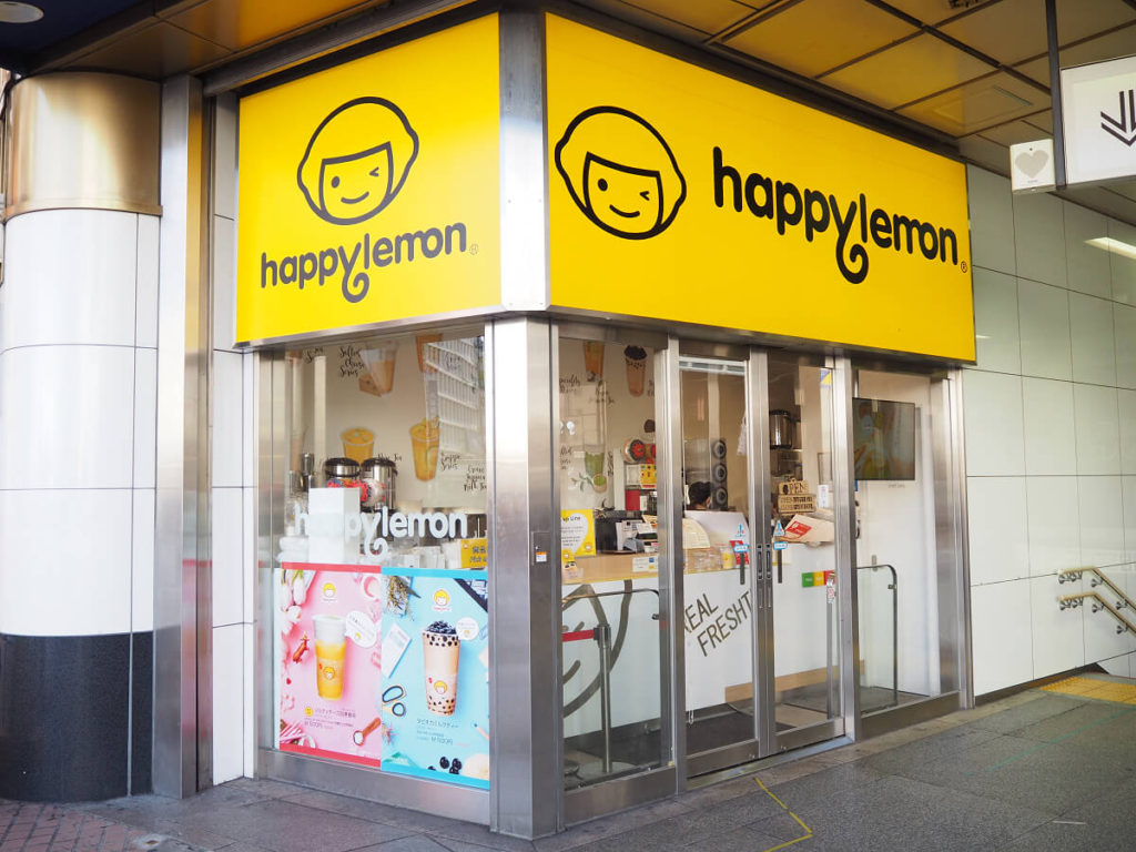 happylemon(ハッピーレモン )新宿店の外観