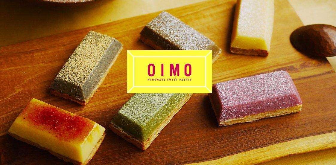 おいも(OIMO)が三軒茶屋に8月14日オープン!