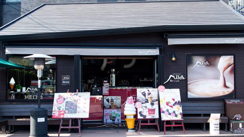 湯布院ミルヒ本店のカフェ