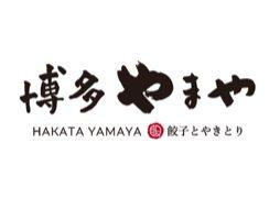 博多やまや 原宿店が9月11日オープン予定!