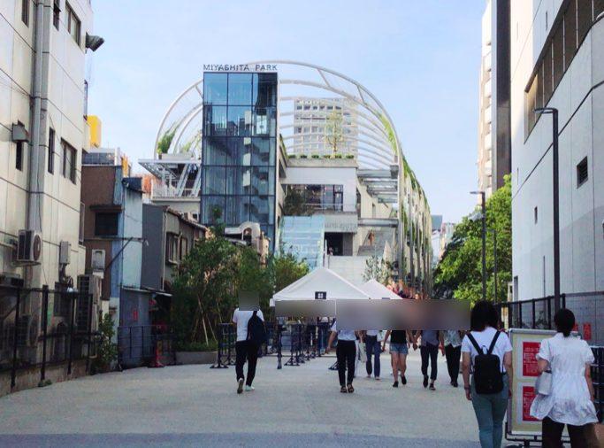 渋谷横丁があるミヤシタパーク