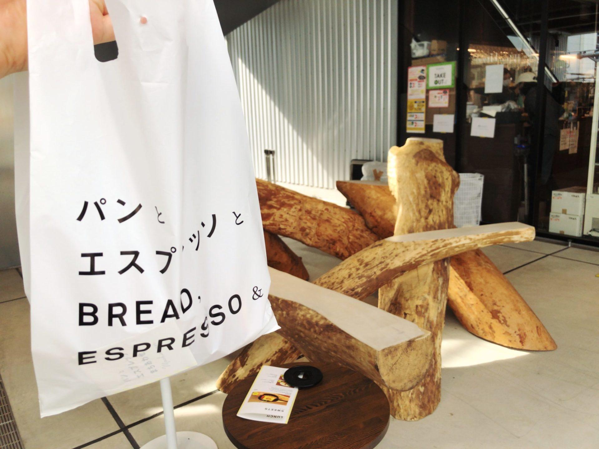 パンとエスプレッソとまちあわせの袋