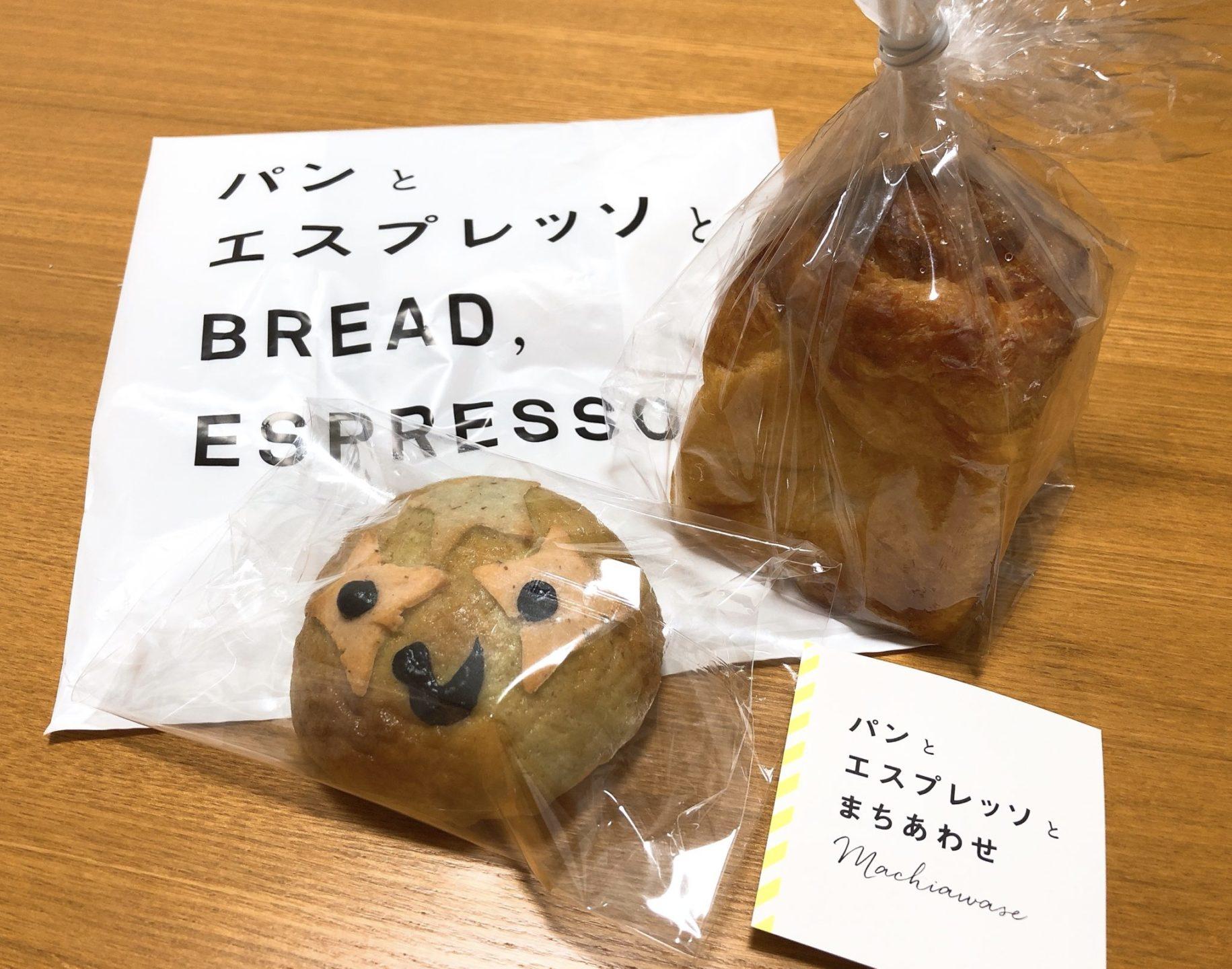 パンとエスプレッソとまちあわせのパン