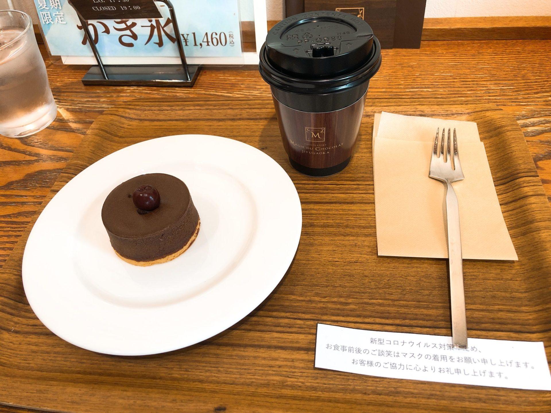 マジドゥショコラ自由が丘本店のケーキセット