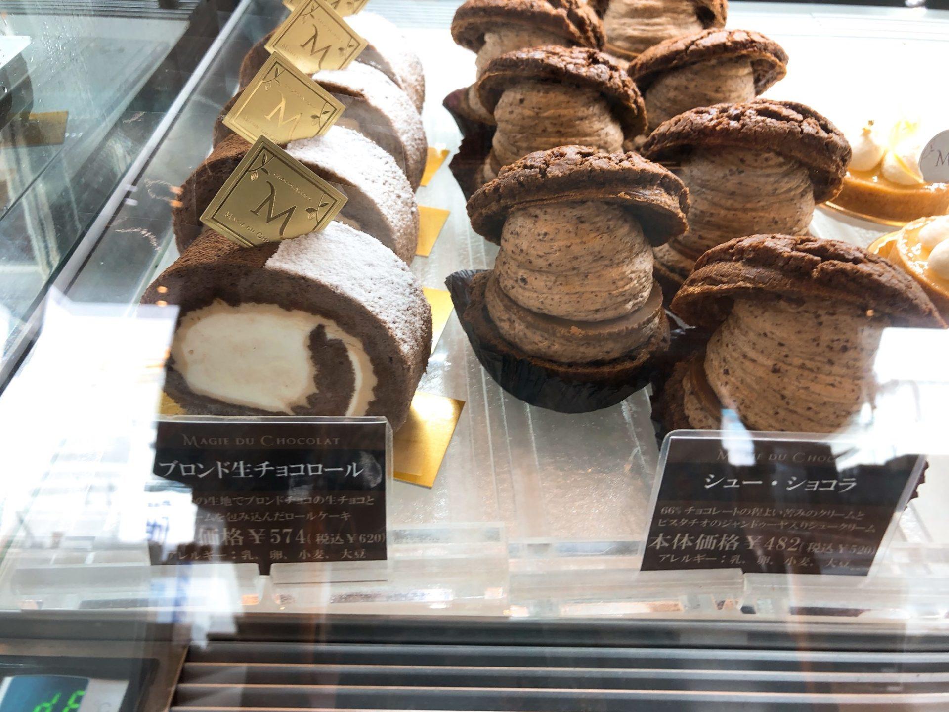 マジドゥショコラ自由が丘本店のシューショコラ・チョコロール