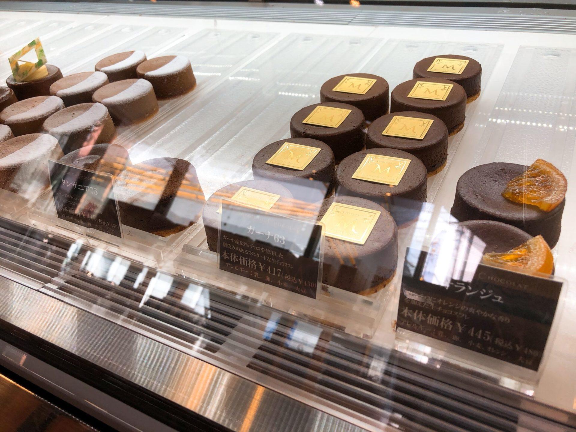 マジドゥショコラ自由が丘本店のケーキ