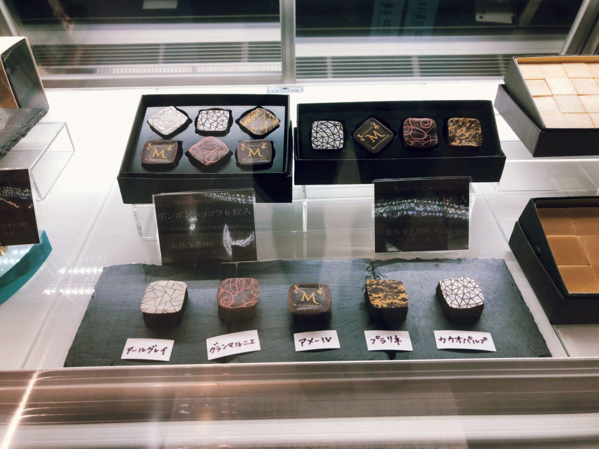 マジドゥショコラ自由が丘本店のチョコレート