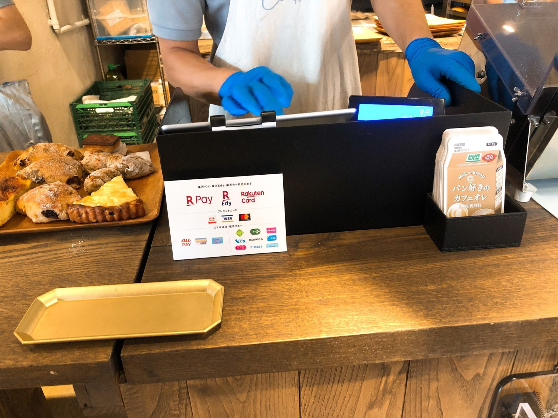 Comme'N(コム・ン)は電子マネー・クレジットカード対応