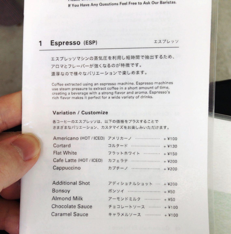 小川珈琲ラボラトリー桜新町のエスプレッソ