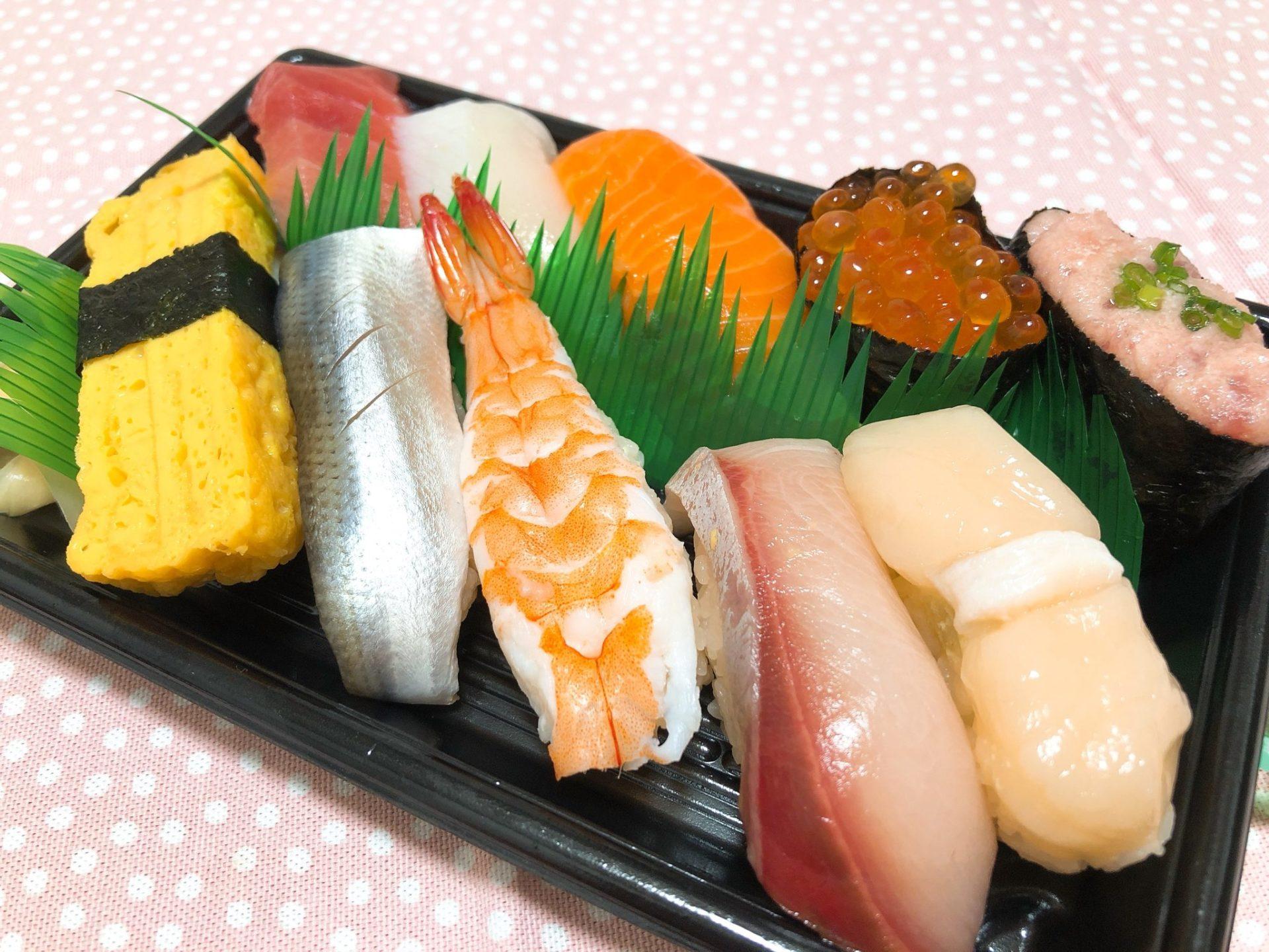 デリバリーアプリmenuメニューの海鮮三崎港の桜(さくら)にぎり寿司