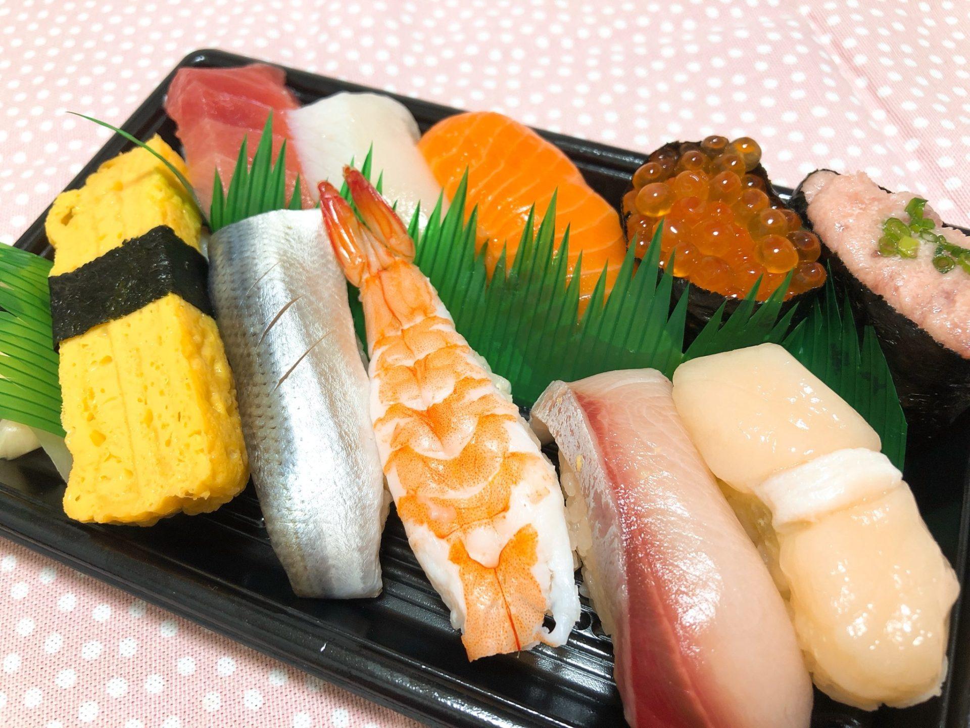 海鮮三崎港の寿司デリバリーも美味い!