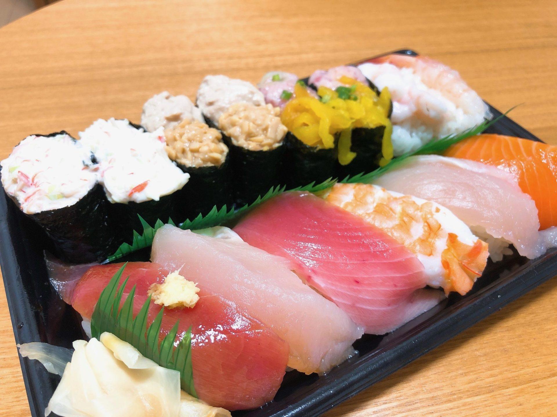 デリバリーアプリmenuメニュー海鮮三崎港のにぎり寿司 お好みすし 軍艦