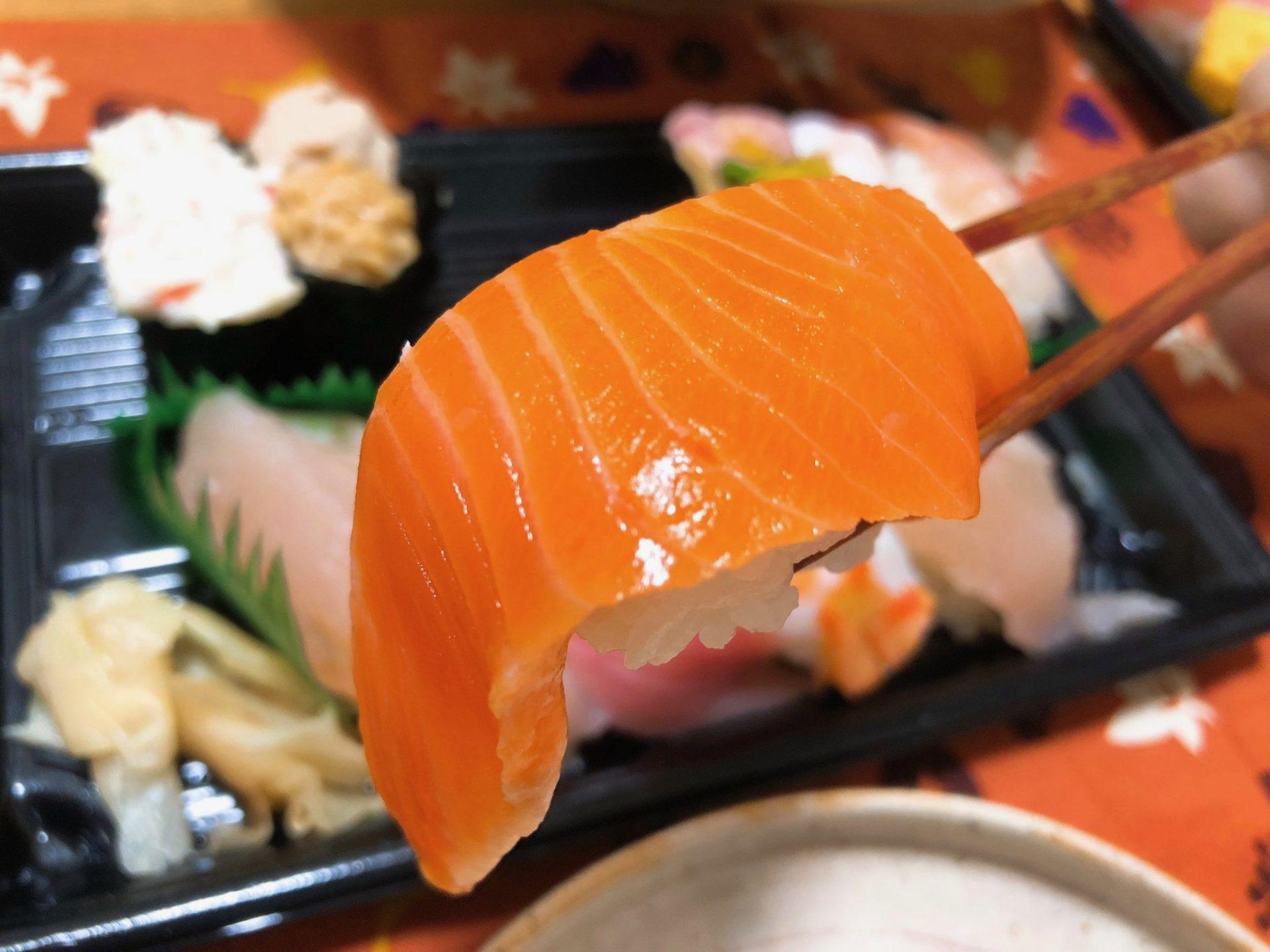 デリバリーアプリmenuメニュー海鮮三崎港のにぎり寿司 サーモン