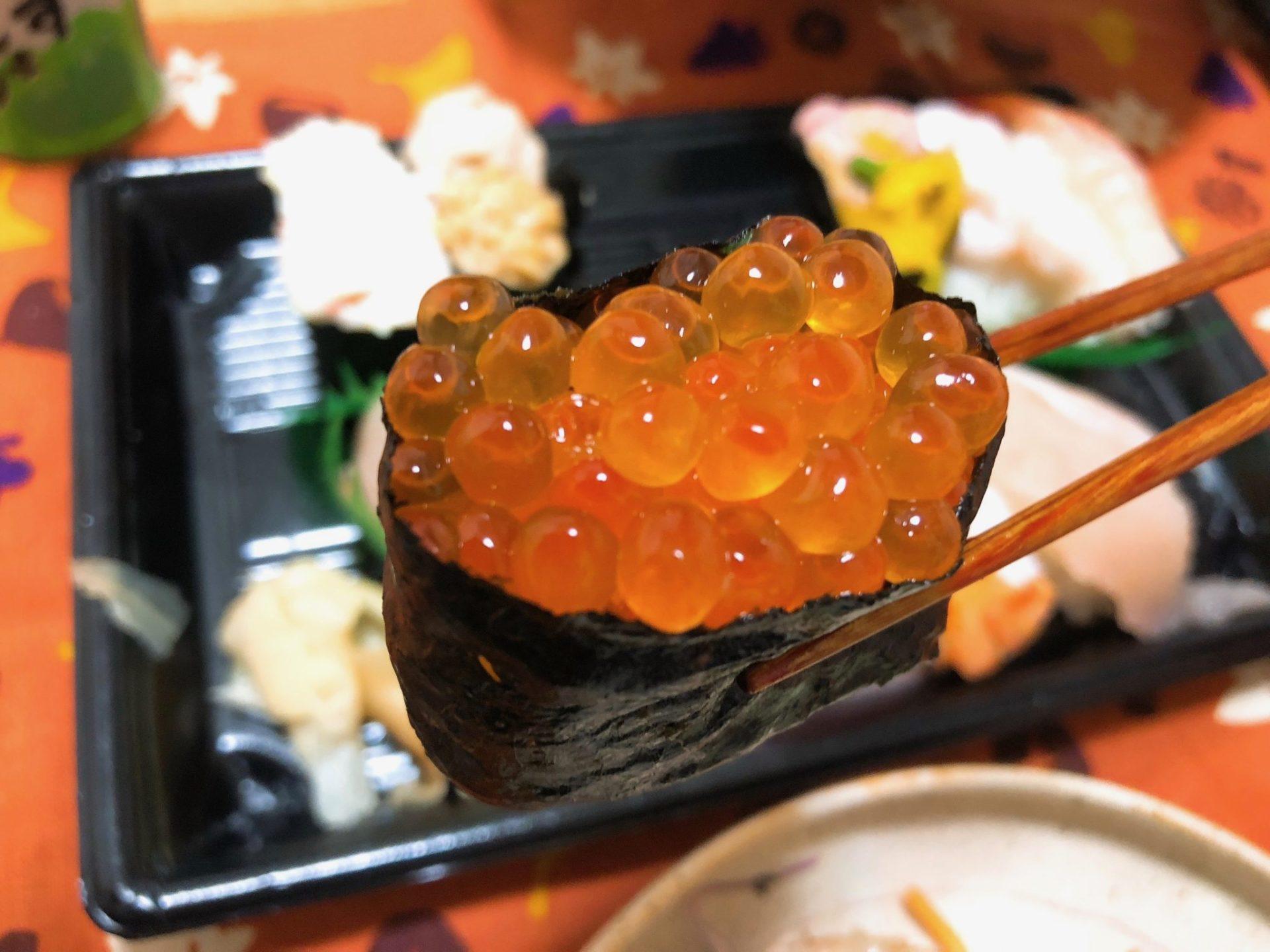 デリバリーアプリmenuメニュー海鮮三崎港のにぎり寿司 イクラ