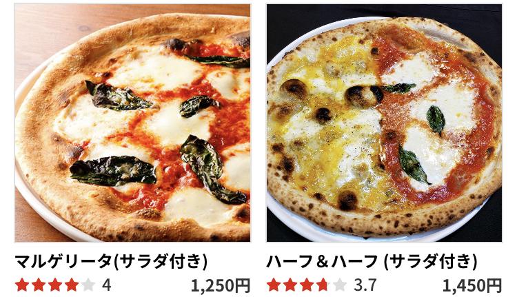俺のイタリアンのメニュー ピザ