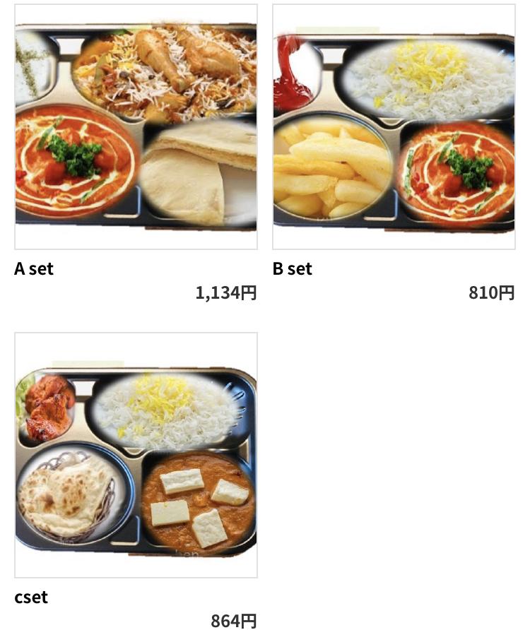 アラシのキッチン先斗町店のデリバリー・テイクアウトアプリmenu対応メニュー
