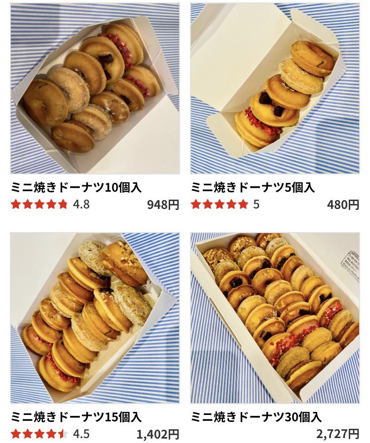 ヨッテココーヒーのデリバリー・テイクアウトアプリmenu対応メニュー