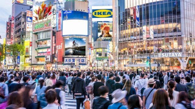 イケア渋谷の看板