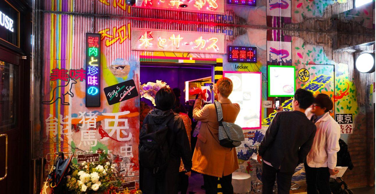米とサーカス渋谷店の外観