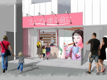 """食パン専門店""""リップを塗る前に""""千歳船橋店の外観イメージ"""