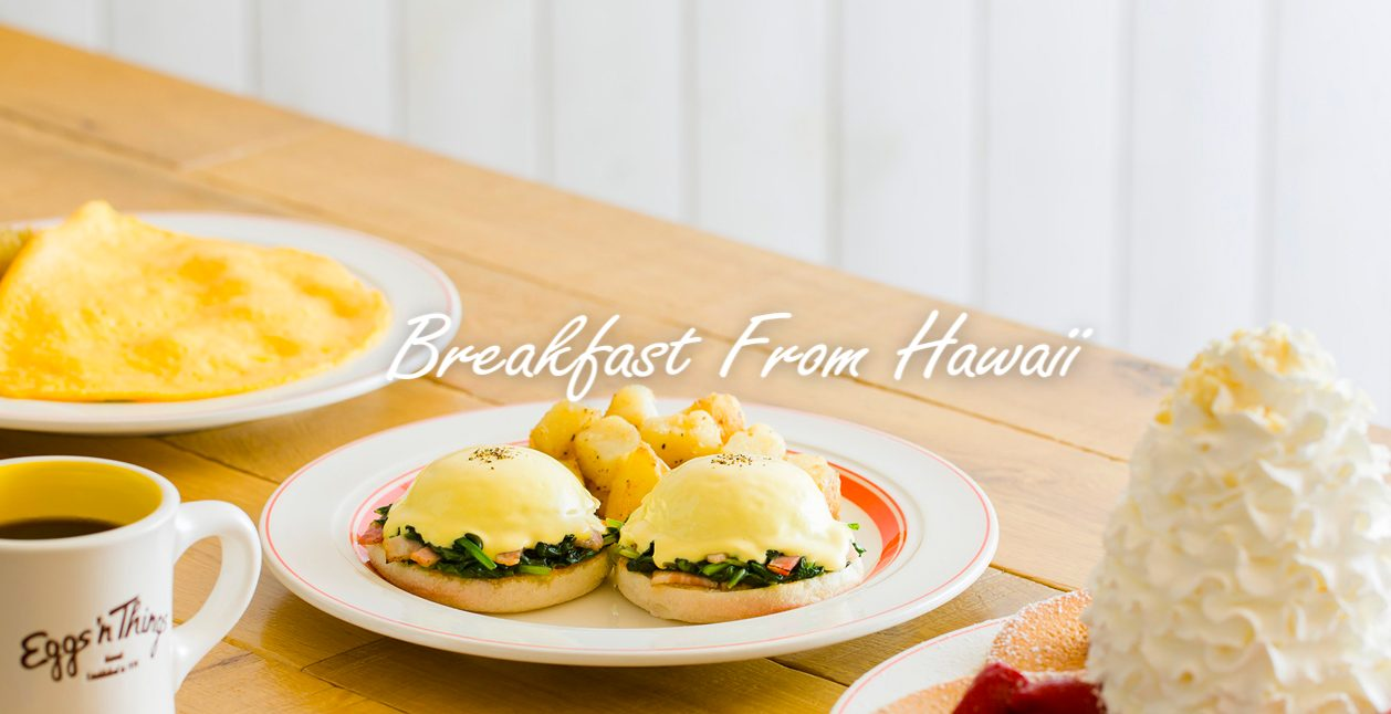 エッグスンシングスの朝食イメージ