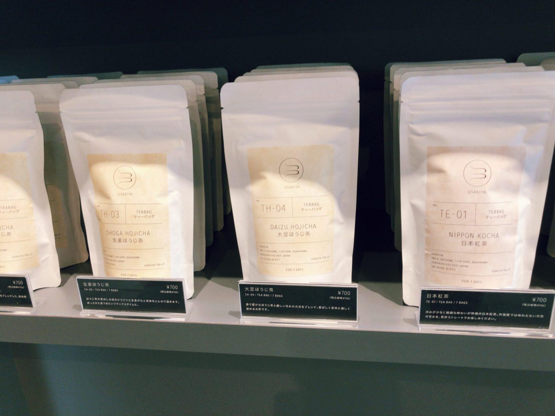 USAGIYAのギフト・手土産(ティーパック)(紅茶)